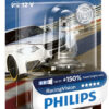 Philips H7 12V 55W PX26d Racing Vision